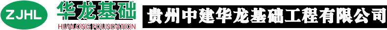 中国福彩快三官网下载